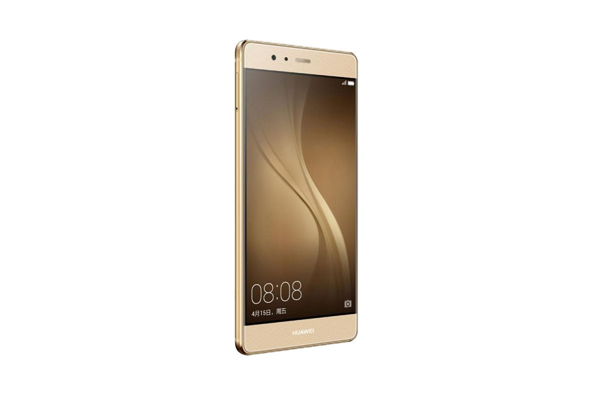 Was licensed huawei p9 64gb dual sim gold does
