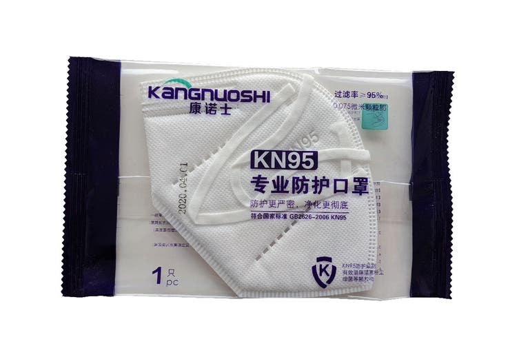 Kangnuoshi Particulate Respirator Face Mask KN95 (20 Pack) - Individually Wrapped