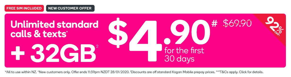 Amazing Kogan Mobile Rates!