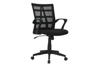 Ergolux Hayes Mesh Office Chair