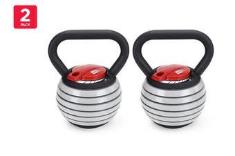 2 Pack Fortis 18kg Adjustable Kettlebell