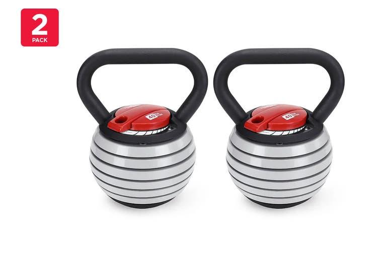 2 Pack Fortis 18kg / 40lbs Adjustable Kettlebell