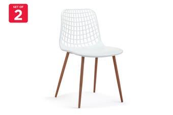 Ovela Set of 2 Leerdam Dining Chairs (White)