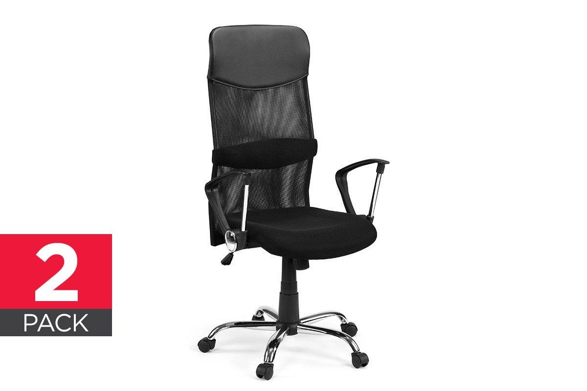 2 Pack Ovela Designer High Back Mesh Office Chair