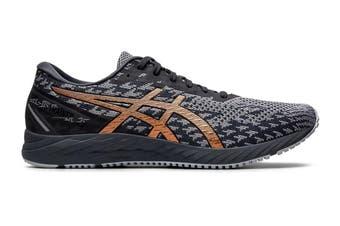 ASICS Men's Gel-DS Trainer 25 Running Shoe (Carrier Grey/Pure Bronze, Size 7.5 US)