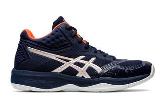 ASICS Men's Netburner Ballistic Ff Mt Court Shoe (Midnight/Pure Silver, Size 8.5 US)