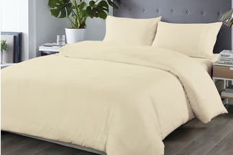 Royal Comfort Blended Bamboo Quilt Cover Set (Dark Ivory)