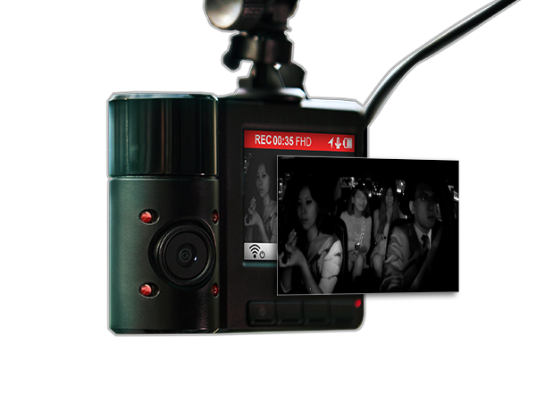 Infrared LEDs for night vision
