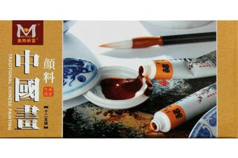 MBCOLOUR Traditional Chinese Painting Colours Tube Paint Set  12 x 6 ml
