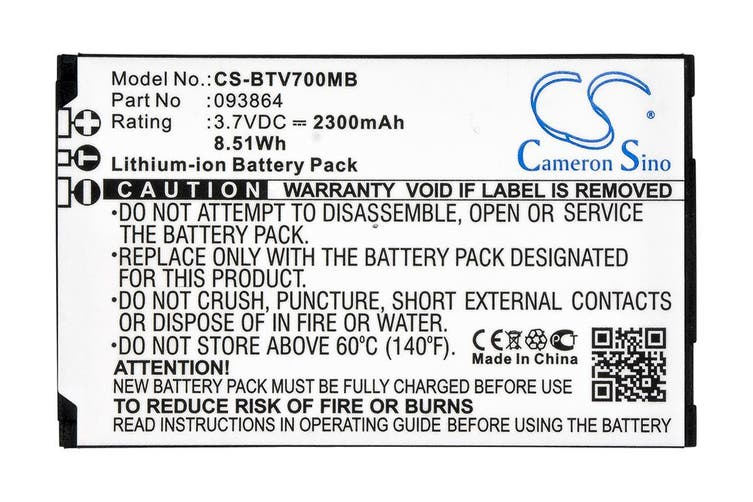 Replacement 093864 93864 Battery for ORICOM Secure 860 870 SC860 SC870 Digital Baby Monitor