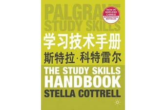 The Study Skills Handbook (Simplified Chinese Language Edition) Education Book