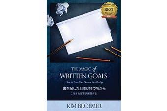 The Magic of Written Goals (Japanese Version) [Japanese] Business Book