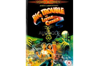 Big Trouble in Little China - Rare DVD Aus Stock New Region 2