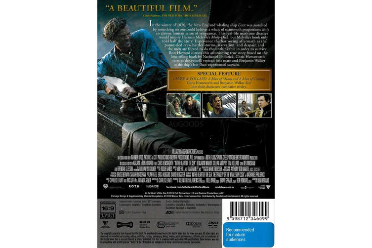 In The Heart of The Sea - Rare DVD Aus Stock New Region 4