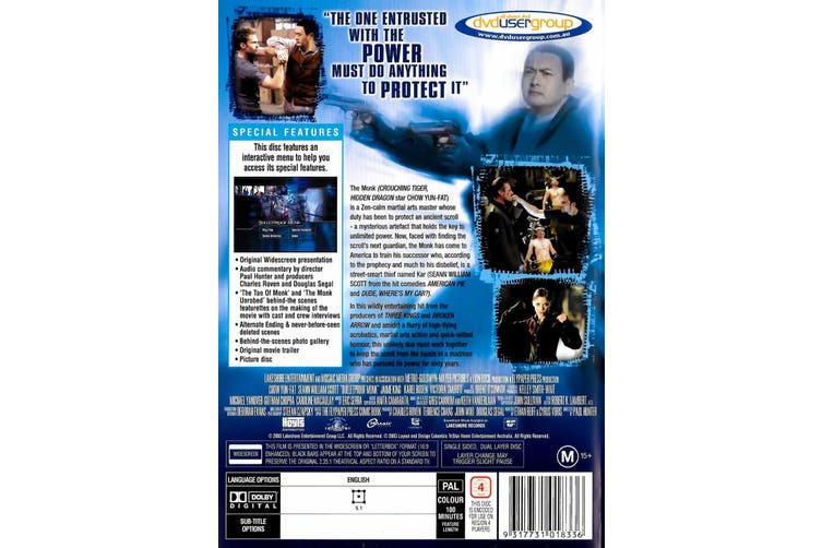 Bulletproof Monk - Rare DVD Aus Stock Preowned: Excellent Condition