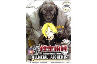 FULMETAL ALCHEMIST: COMPLETE TV SERIES: EPISODES 1-51 END - DVD Preowned: Excellent Condition