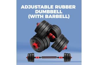 Adjustable Rubber Dumbbell 30KG Home Gym Equipment Fitness Training Workout