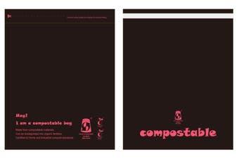 COMPOSTABLE SATCHELS A3 Size 395mm x 455mm [Courier Bags] [Mailing Satchels]