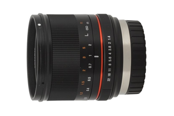 Samyang 21mm f/1.4 ED AS UMC CS Lens for Sony E - FREE DELIVERY