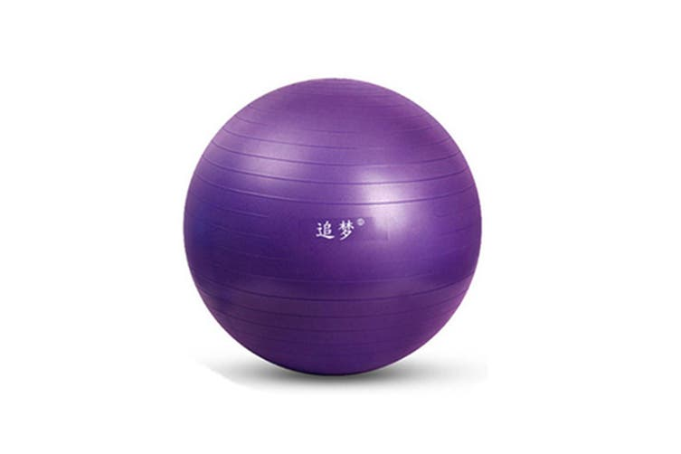 Yoga Balance Stability Swiss Ball for Fitness Exercise Training with Foot Pump 75cm