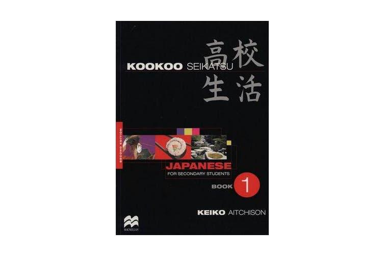 Kookoo Seikatsu, Book 1