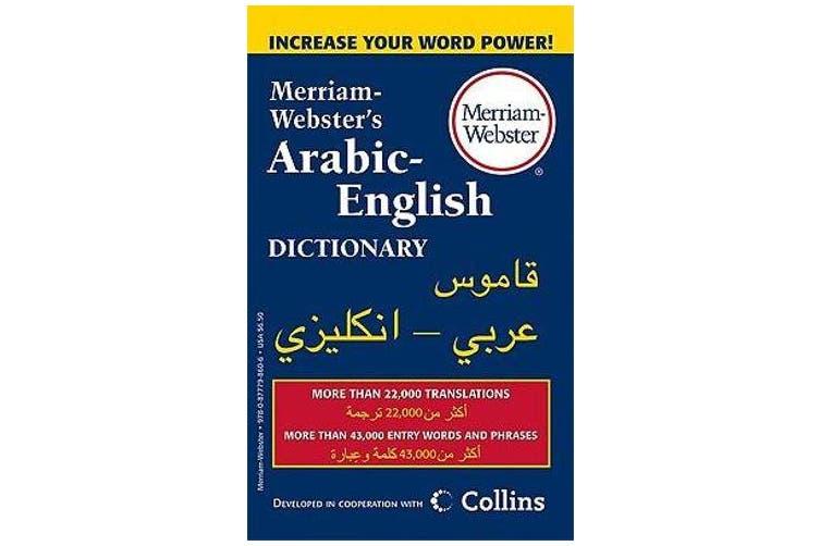 M-W Arabic-English Dictionary