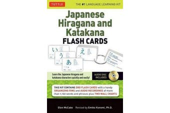 Japanese Hiragana and Katakana Flash Cards Kit - Learn the Two Japanese Alphabets Quickly & Easily with this Japanese Flash Cards Kit (Audio CD Included)