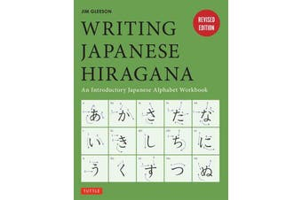 Writing Japanese Hiragana - An Introductory Japanese Alphabet Workbook