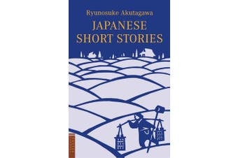 Japanese Short Stories