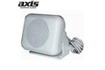 AXIS Compact white extension speaker Swivel Ratchet Bracket