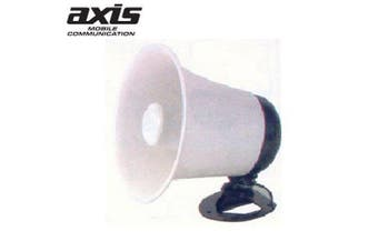 100mm ELECTRONIC HORN SPEAKER