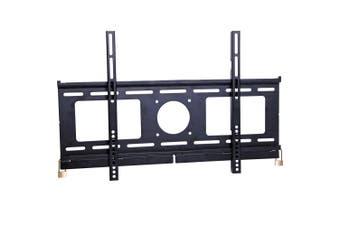 """32"""" - 65"""" Wall Bracket LCD VESA Fixed Black 75kg"""