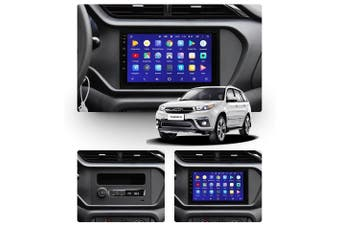 "10.2"" Android 8.1 Chery Tiggo 3 2016-2018 w CAM GPS Bluetooth Car Player Navigation Radio Stereo DVD Head Unit In Dash Plus OEM Fascia - 2016"