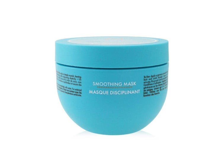 Moroccanoil Smoothing Mask (For Unruly and Frizzy Hair) 250ml
