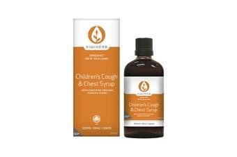 KiwiHerb Children's Cough & Chest Syrup 200ml Oral Liquid