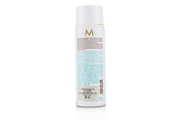 Moroccanoil Color Continue Conditioner (For Color-Treated Hair) 250ml
