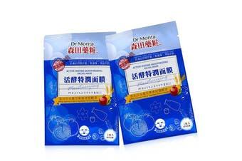 Dr. Morita Active Enzyme Moisturizing Facial Mask 7pcs