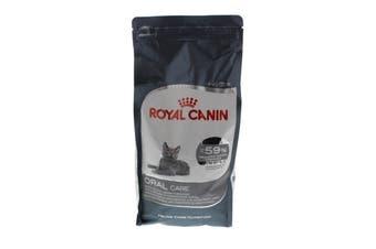 Cat Food Royal Canin Feline Oral Sensitive 1.5kg Premium Dry Food Specific Diet