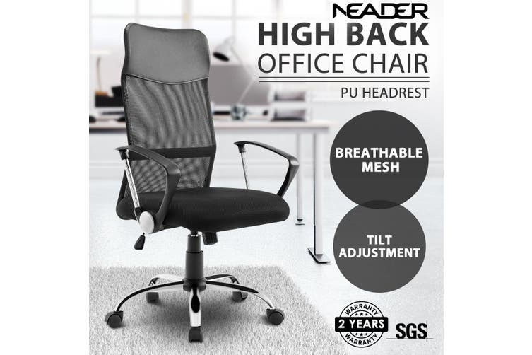 Executive High Back Mesh Office Chair Adjustable Computer Chair with PU Leather