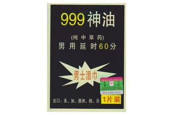 999 Delay Wipes Per Unit