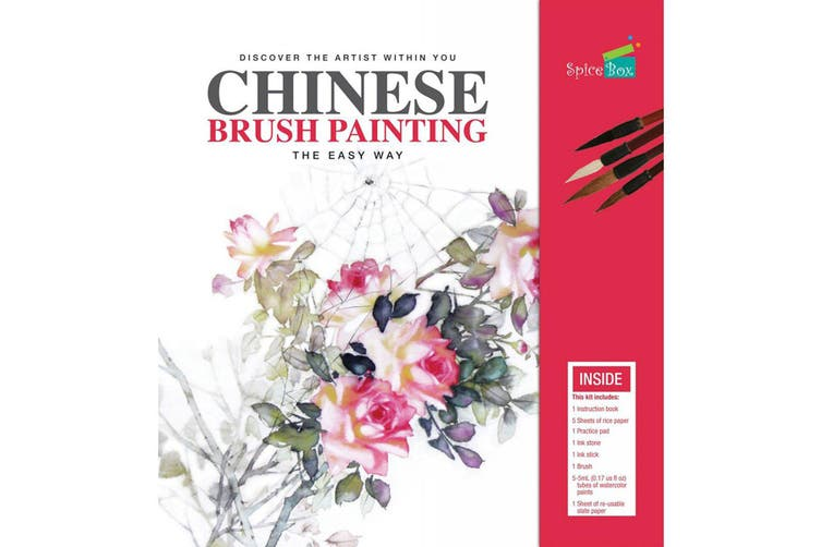 Chinese Brush Painting: the Easy Way