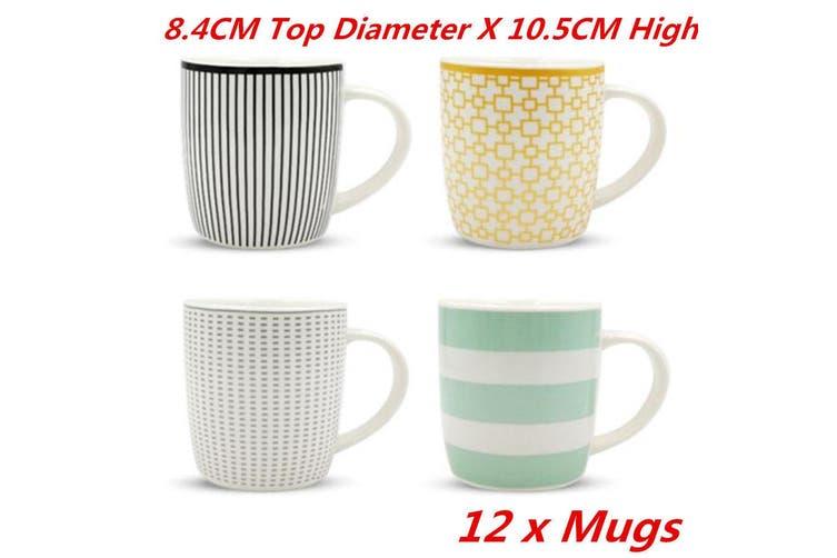 12 x Coffee Mug Style Styled Pattern Ceramic Mugs Drinking Tea Cup New Bone 4451