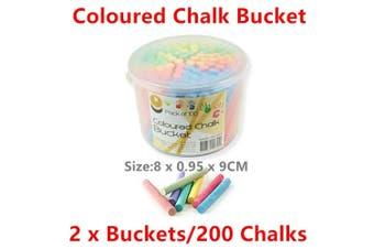 200 x Blackboard Coloured Chalk School Teaching Board Bucket Colour Drawing Art