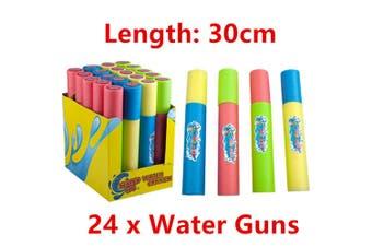 24 x Water Pump Gun 30cm Shooter Blaster Cannon Summer Pool Beach Event Party Game