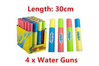 4 x Water Pump Gun 30cm Shooter Blaster Cannon Summer Pool Beach Event Party Game