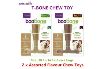 2 x Pet Dog Puppy Chew Toy Bamboo Fibre Chicken Beef Flavour Teeth Clean LRG