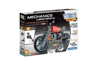 Mechanics Laboratory: Roadster and Dragster