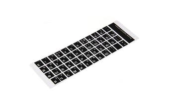 White Letters Russian English Keyboard Sticker Decal Black for PC Laptop