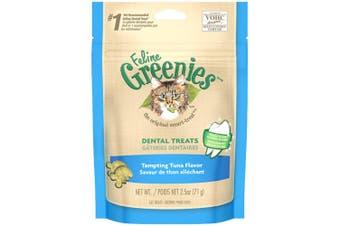 Greenies Feline Dental Treats Tempting Tuna Flavour 71g