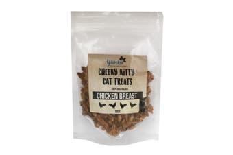 Yummi Cheeky Kitty Chicken Breast Cat Treat 100g